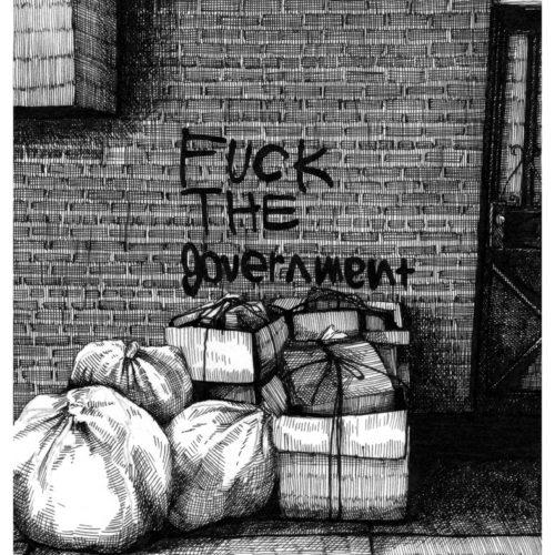 NYC_Fuck Goverament