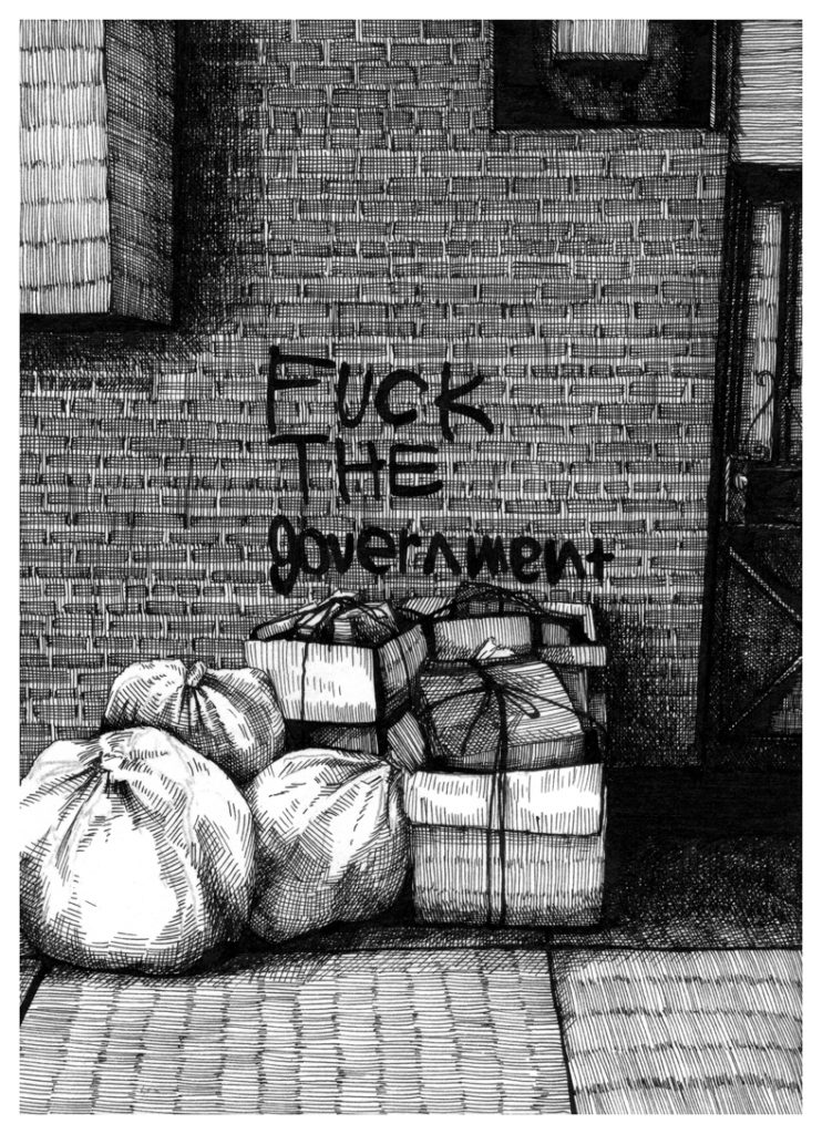 NYC_Fuck Goverament